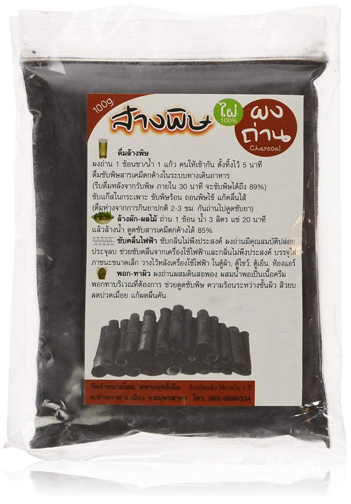 activated bamboo charcoal for mold
